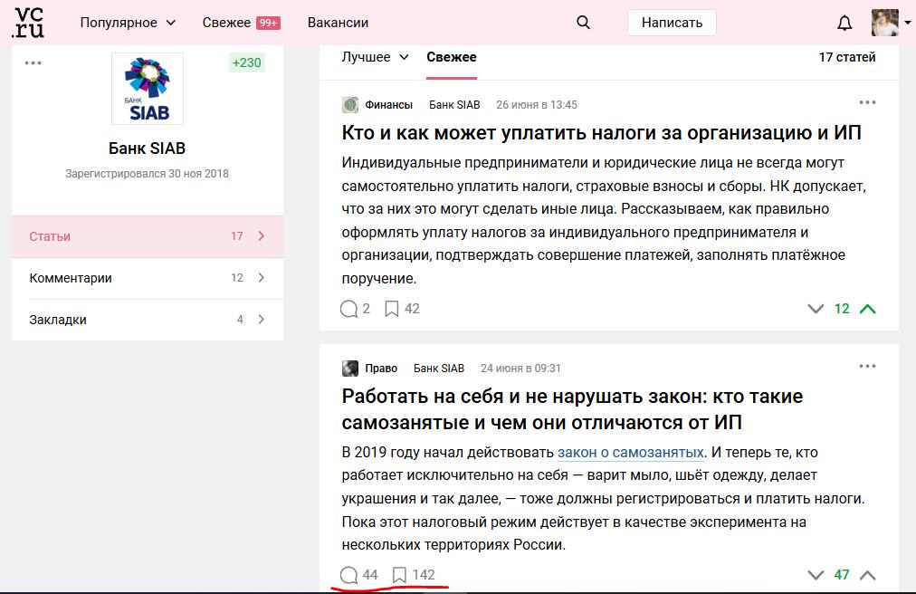 16-blog-banka-na-vc.png