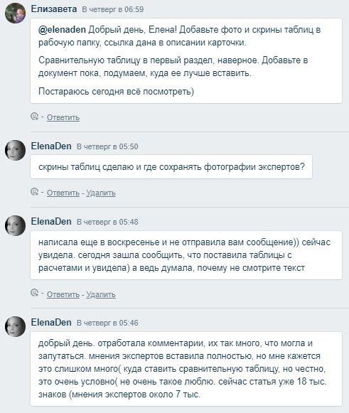 obshenie-redakcii