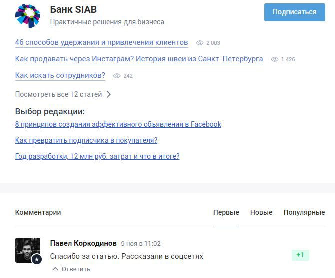 portfolio-blog-bank-siab